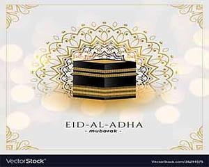 Ramzan 20 Days madinah Eid